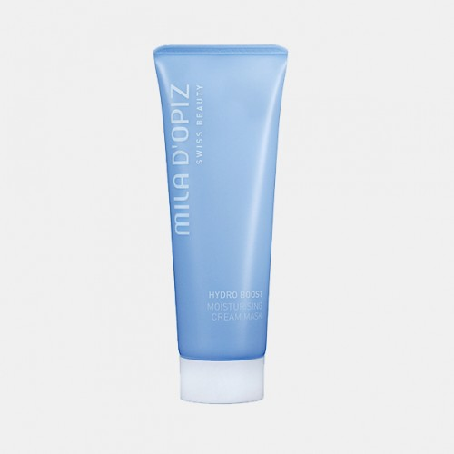 Hydro Boost Moisturising Cream Mask - 50ml